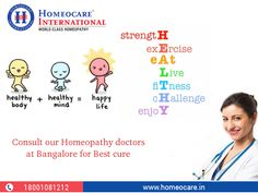 Many people are suffering with chronic illness and other health related problems in their daily lives. This kind of illness requires a long time to cure and needs long term medication. Homeopathy is the natural Medication that is an easy and safe way to recover your Health. It is non-toxic, well suitable for all age groups. Get cure all your chronic disorders at our Homeopathy Clinics in Bangalore. Homeocare International is the world class Homeopathy clinics, provide Homeopathy treatment.