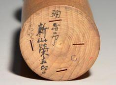 Niiyama Eigoro 新山栄五郎 (1871-1946), Master Niiyama Eishichi, 15 cm, pre-war, signature