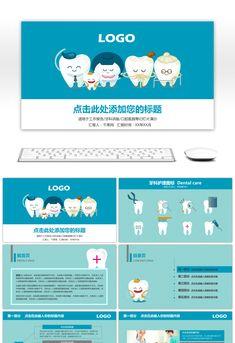 Blue Fresh Dental Medical PPT Template