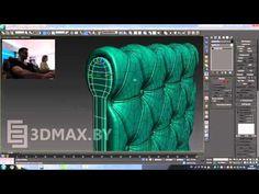 3d max avangarde koltuk yapımı - YouTube