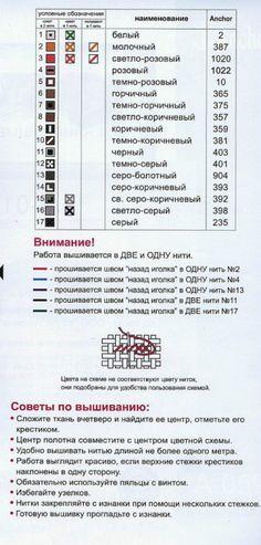 Gallery.ru / Фото #1 - 1 - Ninicol