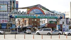 The Best Places for Shopping in #Busan - #CushTravel Blog http://cushtravel.com/the-best-places-for-shopping-in-busan/