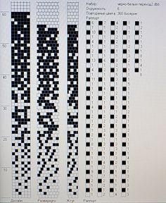 """Лариат """"Равноправие"""" / Вязание с бисером, Колье, бусы, ожерелья / Biserok.org"""