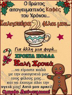 Christmas And New Year, Merry Christmas, Xmas, Happy New Year, Blog, Merry Christmas Pictures, Merry Little Christmas, Christmas, Wish You Merry Christmas