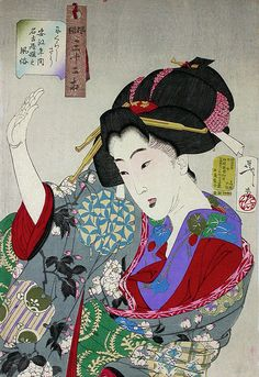 Looking Disagreeable - The Appearance of a Young Lady from Nagoya During the Ansei era / Artist: Tsukioka Yoshitoshi / Style: Ukiyo-e / Series: Thirty-two Aspects of Daily Life Geisha Kunst, Geisha Art, Japan Painting, Art Asiatique, Art Japonais, Wow Art, Japanese Prints, Japan Art, Japanese Culture