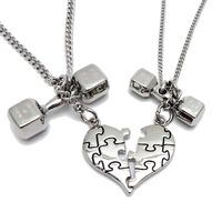 """Stainless Steel Puzzle Split Heart and Dumbbell Combo Necklace-Genesis, Phil. & Luke-""""PAT""""NO.D710,241"""