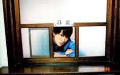 Yoko, Idol, Frame, Guys, Picture Frame, Frames, Sons, Boys