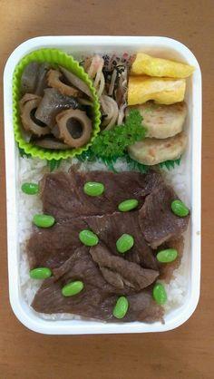 2017.4.26 牛丼弁当(キンピラ 海老レンコン饅頭 めんたいスパ 卵焼き)
