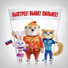 2014 Russia   Olympic Mascots Silvia Petrova, Vadim Pak, Oleg Serdechny by Anton Sakara, via Behance