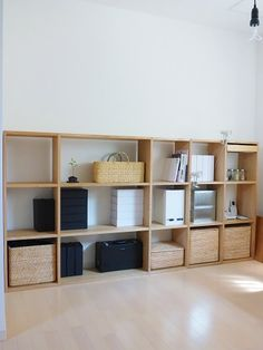 書斎 無印スタッキングシェルフの収納 - 3LDKに暮らす。 Muji Furniture, Box Shelves, Office Inspo, Cozy Room, Toy Boxes, Closet Organization, Room Inspiration, Rattan, Sweet Home