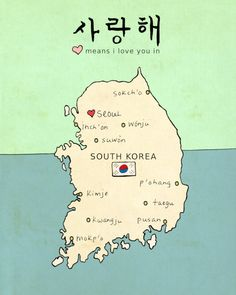 South Korean Map via Etsy