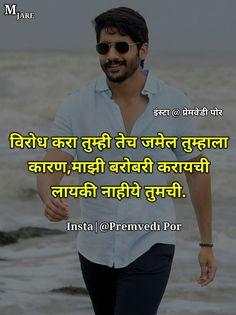 Attitude Status, Attitude Quotes, Mirrored Sunglasses, Mens Sunglasses, Marathi Status, Insta Me, Instagram, Man Sunglasses