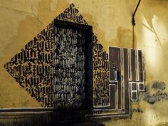 El arte de la palabra - Puerta - Yazan Halwani (2013).