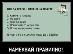 Couple Necklaces, Disney Nails, Lock Screen Wallpaper, Jokes, Bulgarian, Humor, Funny, Life, Frases