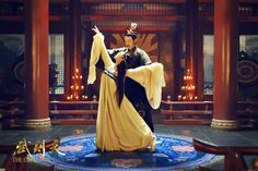 fan bingbing wu zetian - Google Search