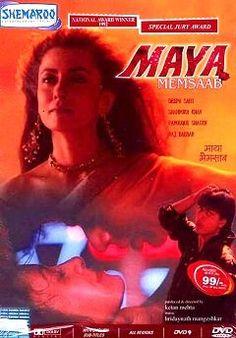 Bollywood adult movie