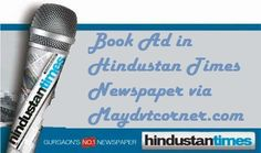 Publish #classified #ad in #HindustanTimes through us. We offer special discount