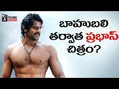 Prabhas next / new Movie after SS Rajamoulis's Baahubali 2 will be with Run Raja Run Director Sujeeth. Watch This Interesting Video బాహుబలి తర్వాతి సినిమా ముహూర్తం ఫిక్స్ on Telugu Cinema. Subscribe to Telugu Cinema for all 2016 Latest Movie News, updates and gossips