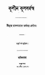 Ganga Lahari Stotra Epub Download