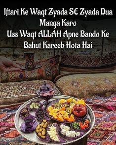 Muslim Ramadan, Ramadan Day, Hadith Quotes, Muslim Quotes, Eid Quotes, Ramadan Poetry, Ramadan Mubarak Wallpapers, Ramadan Kareem Pictures, Ramzan Images