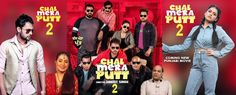 Chal Mera Putt 2 is Fully Punjabi Comedy movie Amrinder Gill and Simi Chahal is in lead role Punjabi movie. Movies 2019, Top Movies, Comedy Movies, Indie Movies, Download Free Movies Online, Watch Free Movies Online, Movies Free, It Movie Cast, 2 Movie