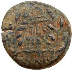 Judaea, Herodian Kingdom. Herod III Antipas. Æ Full denomination (10.69 g), 4 BCE-39 CE Tiberias, RY 34 (30/1 CE). TIBE/PIAC in two lines within wreath. [H]PωΔOY [TETPAPXOY], palm branch; across field, date (L ΛΔ). TJC 83; RPC 4926. Overstruck. Dark brown patina with sandy green and brown deposits. From the Dr. Patrick Tan Collection. #Coins #Ancient #Judaea #MADonC