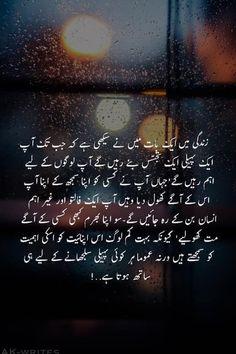 Motivational Quotes In Urdu, Sufi Quotes, Quran Quotes Inspirational, Qoutes, Love Poetry Images, Poetry Quotes In Urdu, Best Urdu Poetry Images, True Feelings Quotes, Poetry Feelings
