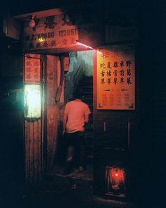 kowloon | Flickr - Photo Sharing!