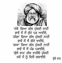 Poet Quotes, Gurbani Quotes, Sufi Quotes, Real Quotes, Quotes About God, People Quotes, True Quotes, Words Quotes, True Happiness Quotes