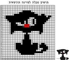 image users 216772 ftp my_files Pixel Crochet, Crochet Cross, Crochet Chart, Mini Cross Stitch, Cross Stitch Charts, Cross Stitch Patterns, Knitting Charts, Knitting Stitches, Knitting Patterns