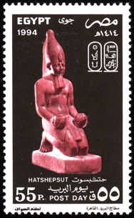 Egyptian Themed Stamps Hatshepsut the fifth pharaoh of the 18th dynasty ruled 1479-1458 BC. She reigned longer than any other woman of an indigenous Egyptian dynasty. She is also known as the first great woman in history of whom we are informed.