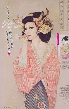 modern reinterpretation of ukiyoe (see original ukiyoe print in small box on right)