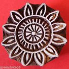 Hippy Round Flower Wooden Printing Block or Stamp for Paper or Fabric from India