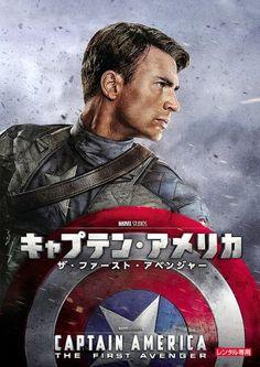 『キャプテン・アメリカ』(Captain America)は、アメリカ合衆国のマーベル・コミック刊行の複数のアメコミに登場するヒーロー。また、彼の登場する漫画作品、アニメ、テレビドラマ、映画作品及び、そのシリーズ名にも使われている。