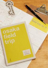 Osaka field trip : Published guide on artistic side of Osaka