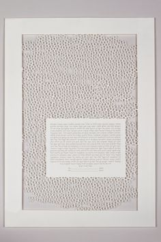 The CIRCLES ketubah. Please visit our website @ http://jewisholidays2015.com
