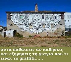 Funny Times, Say Something, Growing Up, Greece, Graffiti, Haha, Funny Quotes, Jokes, Funny Stuff