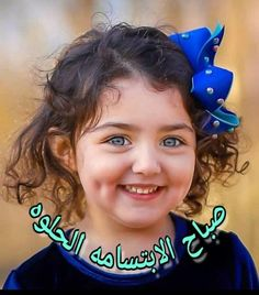 صور صباحيه - مسجات وصور صباحيه 2020