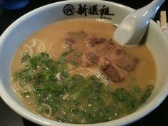 Hakata ramen @ Shin-Sen-Gumi (http://www.shinsengumigroup.com/)