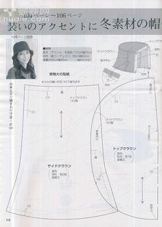 Lady Boutique №2 2013 (3) - 紫苏 - 紫苏的博客