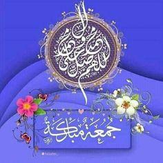 Jumma Mubarik, Jumma Mubarak Quotes, Beautiful Morning Messages, Allah Wallpaper, Cute Baby Cats, Islamic Art Calligraphy, Christmas Ornaments, Holiday Decor, Gallery