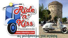 ride n kiss Thessaloniki, Kiss, Blog, Blogging, Kisses, A Kiss