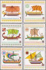 Почтовые марки Болгария. 1975. Древние корабли.