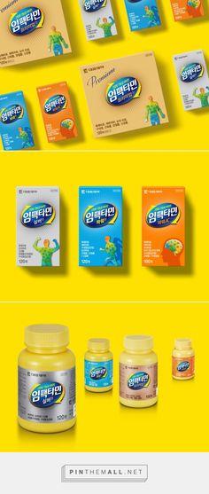 Impactain Vitamin - Packaging of the World - Creative Package Design Gallery - http://www.packagingoftheworld.com/2017/09/impactain-vitamin.html