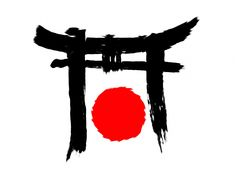 Japan, the country of the rising sun. Judo, Japan Logo, Samurai Tattoo, Samurai Art, Aikido, Japon Illustration, Zen Painting, Japanese Artwork, Japan Tattoo