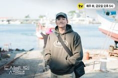 Kim Ji Won, Kim Min Seok, Scene Image, Ji Chang Wook, Korean Drama, Kdrama, Behind The Scenes, Bomber Jacket, Couples