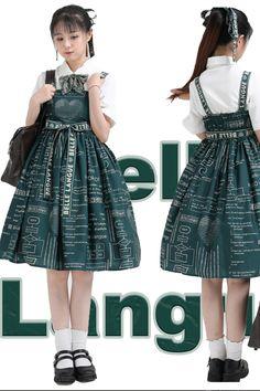 Codes Lolita JSK (re-release 2020) by Belle Langue in XL Green. Bust 98 cm, Waist Free, Dress lenght 92 cm