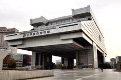 Edo Tokyo Museum im Japan Reiseführer http://www.abenteurer.net/1994-japan-reisefuehrer/