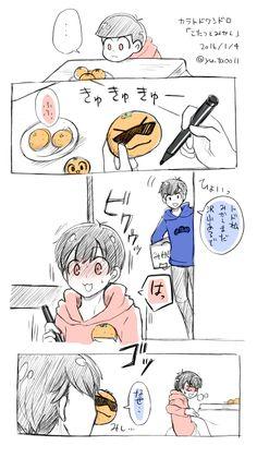 松ログ(カラトド漫画他) [3]