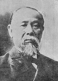 伊藤博文 いとう ひろぶみ (1841〜1909)